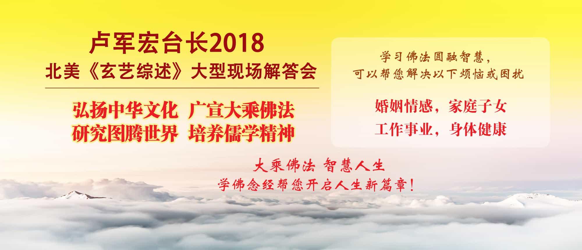 WeChat Image_20180819001543