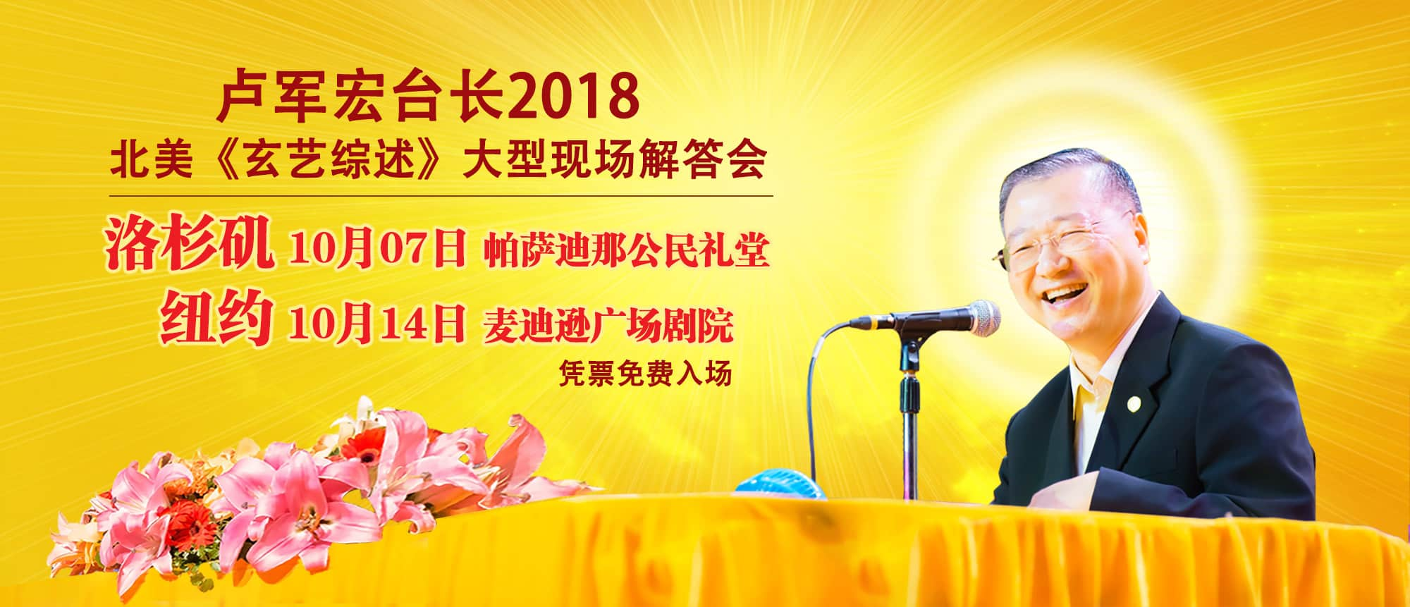 WeChat Image_20180819001553